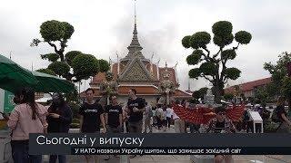 Випуск новин на ПравдаТут за 16.04.19 (06:30)