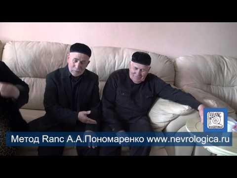 Замена коленного сустава в брянске