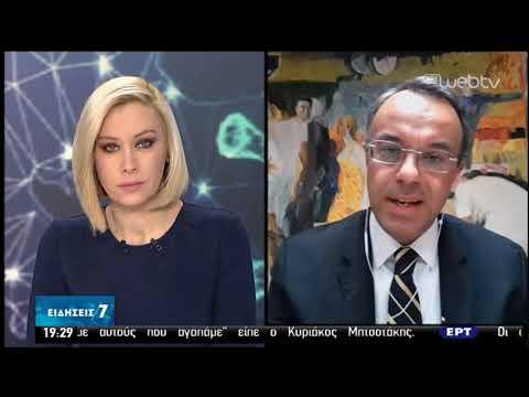 "X.Σταϊκούρας : για 2-3 μήνες δεν χρειάζεται να χρησιμοποιήσουμε το "" Μαξιλάρι""   31/03/2020   ΕΡΤ"