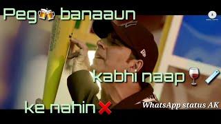 Peg🍻 banaaun kabhi naap🍷📏 ke nahin❌( Alcoholic) - Akshay Kumar Amazing WhatsApp status AK video