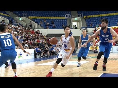 HIGHLIGHTS: Gilas Pilipinas vs. Chinese Taipei-B (VIDEO) Jones Cup 2017
