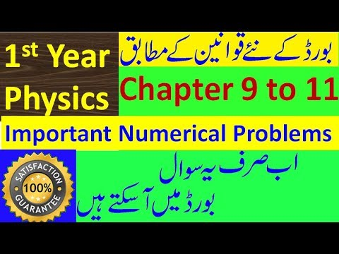 Download Physics Numerical Class 11 Physics Numerical First Year Gu