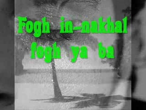 Franco Battiato- Fogh In Nakhal