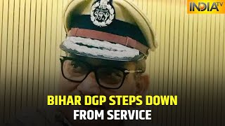 Bihar DGP Gupteshwar Pandey Takes Voluntary Retirement, Speculations Of Contesting Elections Rise
