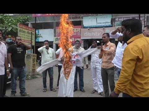 नारायण राणेंच्या पुतळ्याचं दहन