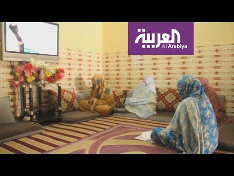العرب اليوم - شاهد: حلول تعليمية سريعة في موريتانيا مع تسبب