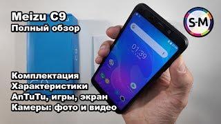 Смартфон Meizu C9 2/16GB Black от компании Cthp - видео 1