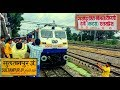 [IRI] Inaugural Run | Ghazipur - Shri Mata Vaishno Devi Katra Arrival and departure From Sultanpur