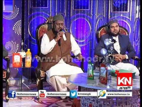 Maa Di Shan Qari Muhammd Afzal Anjum