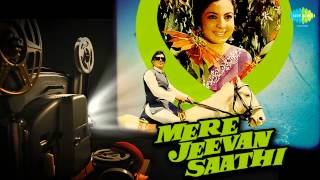 Kitne Sapne Kitne Armaan | Mere Jeevan Saathi   - YouTube
