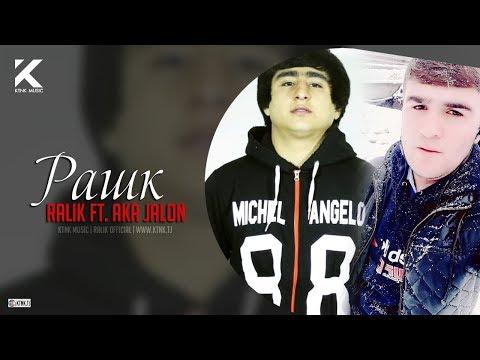 REST Pro (RaLiK) ft. aka Jalon - Рашк (Клипхои Точики 2020)