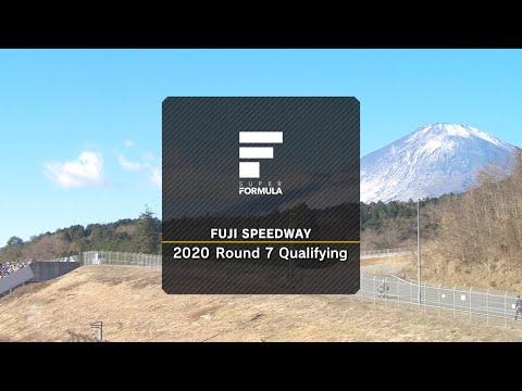 スーパーフォーミュラ第7戦(富士スピードウェイ)予選ハイライト動画