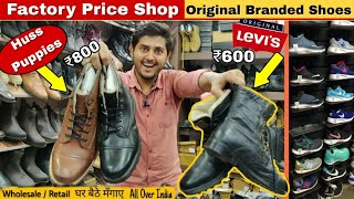Worlds Top Original Branded Shoes At Cheapest Price | Leather Boots , Formal , Sport Shoes, Sandle