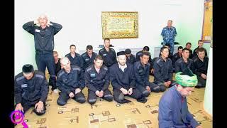 В России тюремные джамааты отказались от воровского понятия.