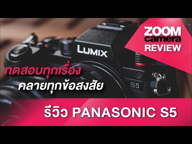กล้อง mirrorless ราคา