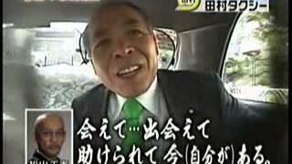 鈴木宗男ロンブー淳のクルマに乗る!!
