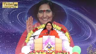 Shrimad Bhagwat Katha #Didi satyapriya Ji #Bhatgawn Raipur M P Day 07 || 29:01:2018 #Total Aastha