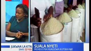 Suala Nyeti: Kilimo cha Mpunga