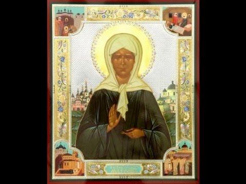 Молитва Матроне Московской об Исцелении Больного (женский голос)