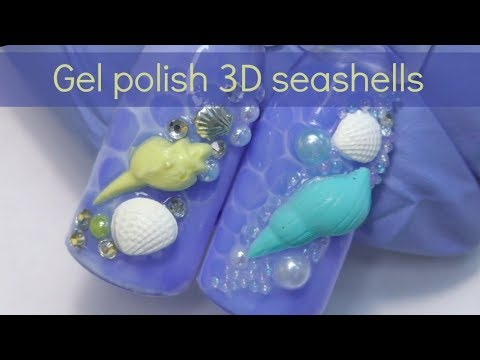 How to: 3D seashells with gel polish | Easy nail art tutorial for beginners