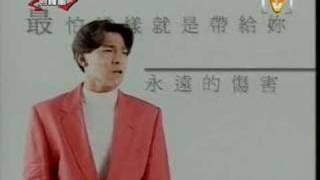 Энди Лау, Xie xie ni de ai Andy Lau Tak Wah (Includes lyric)