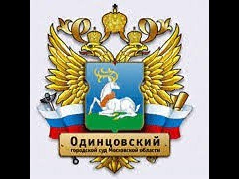 Предварительное судебное заседание от 14.03.2018г.