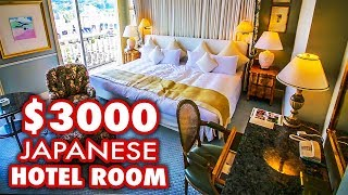 What does a $3000 Japanese Hotel Room look like?
