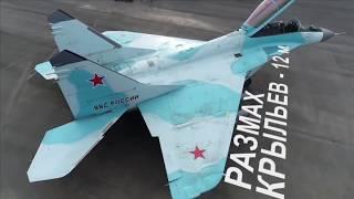 Впервые наглядно и в деталях: кадры тестов новейшего истребителя МиГ 35