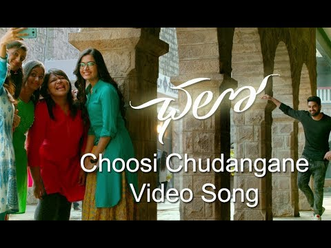 Choosi Chudangane Video Song