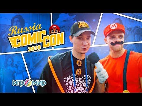 ИгроМир и Comic Con Russia 2018 интервью с Дмитрием makataO