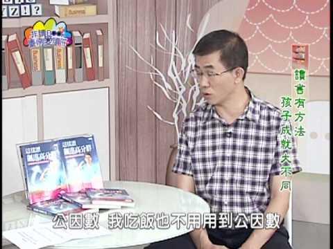 【宅閱讀記憶吐司】非讀Book臺南愛讀冊第10集(2)