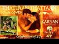 Thataan Thataan | Cover by Sairam(SPV) | Karnan | Dhanush | Mari Selvaraj | Santhosh Narayanan