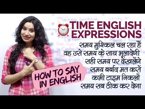 mp4 Learn English Hindi, download Learn English Hindi video klip Learn English Hindi