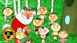 Дед мороз и лето | Советские мультфильмы для детей