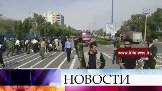 Тревожные сообщения сейчас приходят из Ирана: на юге страны произошел теракт.