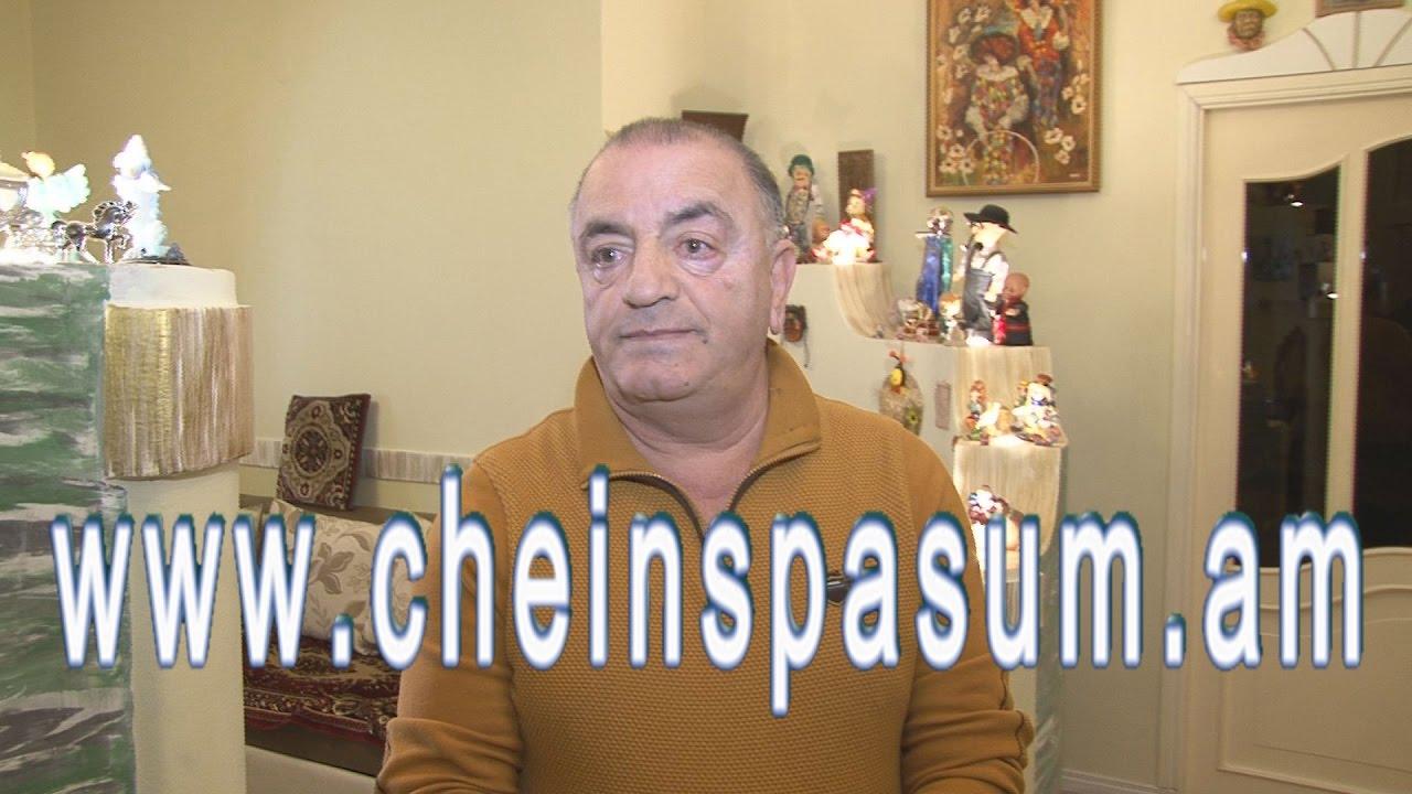 Sos Petrosyan, Сос Петросян,Սոս Պետրոսյան