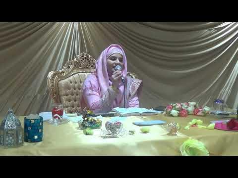 Lamyati Nazeeron Kafi Nazarin