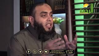 قلبك هو مركب السير برنامج صلاح القلوب مع فضيلة الشيخ عمرو أحمد