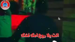 تحميل اغاني حاله واتس مهرجان طول ما الصحه طازه كلها هتترازه غناء مصطفى الجن 2020 MP3