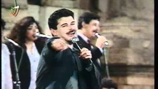 راغب علامة - قلبي عشقها جرش 1995