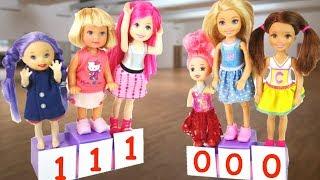 ЗАСЛУЖЕННАЯ ПОБЕДА НА СОРЕВНОВАНИЯХ? Мультик #Барби Школа Куклы Игрушки для девочек