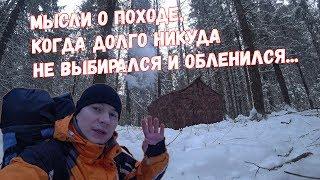Палатка с печкой для зимних походов