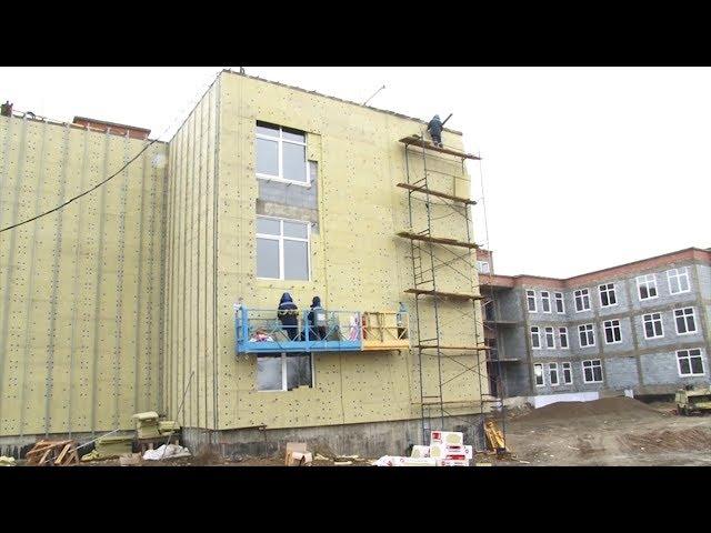 300 миллионов на завершение школы в Китое