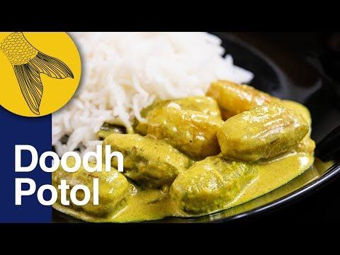 Doodh Potol Recipe-Quick Bengali Recipe of Pointed Gourd (parwal) in milk-Niramish Ranna