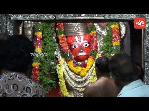 Saturday Mantra For Hanumaan - смотреть онлайн на Hah Life