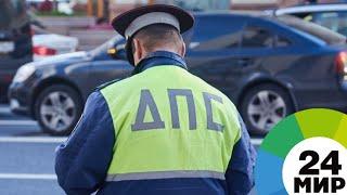 ДТП на Кутузовском проспекте унесло жизни трех человек - МИР 24