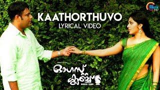 August Club - Malayalam Movie | Kaathorthuvo Lyric Video | Sujatha, Srinivas | Bennet - Veetraag