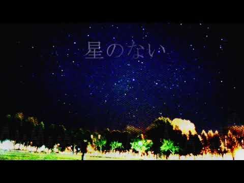 【音街ウナ】1人セゾン【オリジナル】