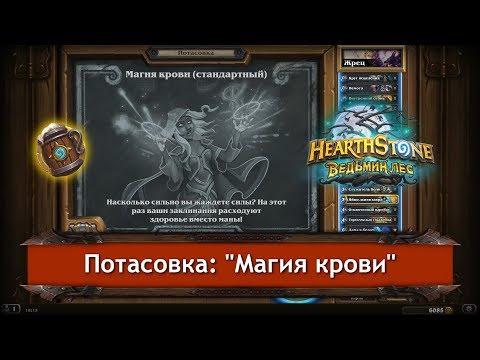 Герои мечи и магии 3 замок видео