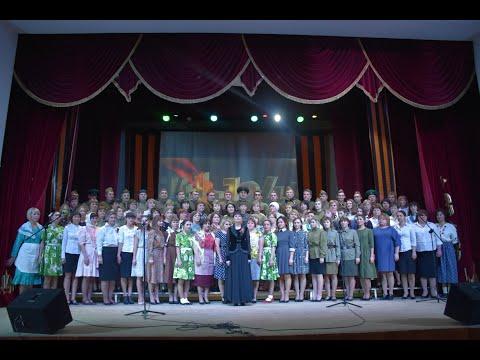 Театрализованный концерт